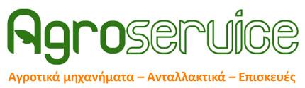 Agroservice.gr